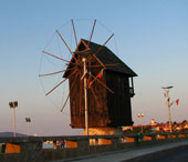 Old Wind-Mill